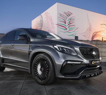 Mercedes-AMG GLE 63S Coupe by AutoDynamics