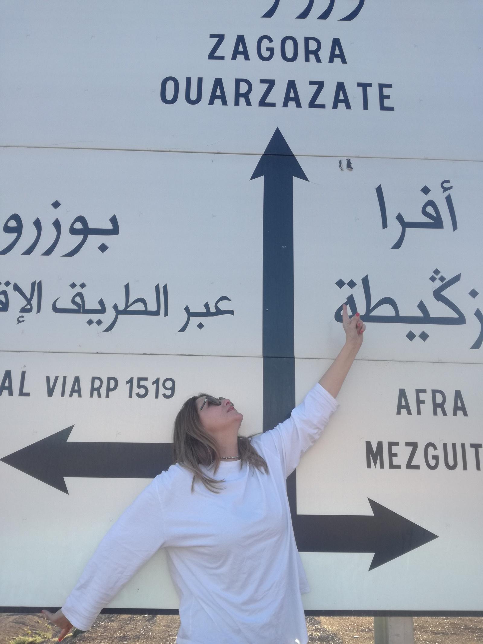 Vrele Gume Maroko