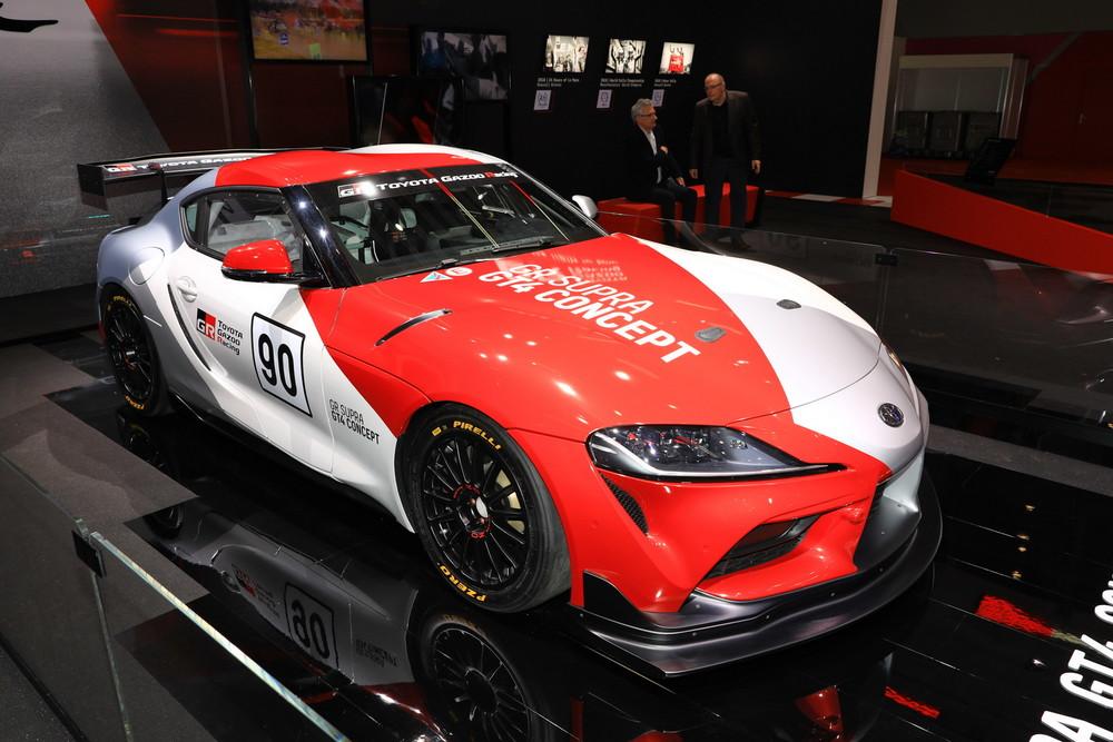 Toyota Supra GT4 koncept