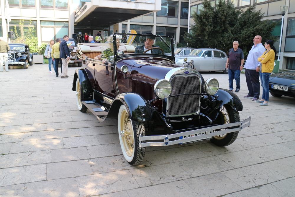 Skup istoričara automobilizma