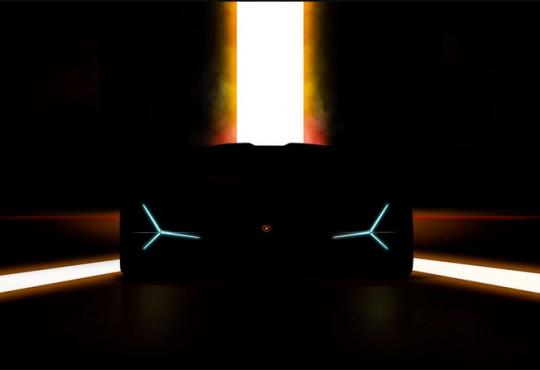 Lamborghini tizer
