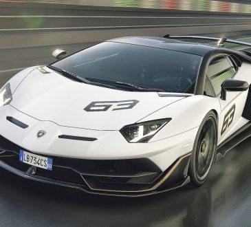 Lamborghini Aventador SVR - spekulacije
