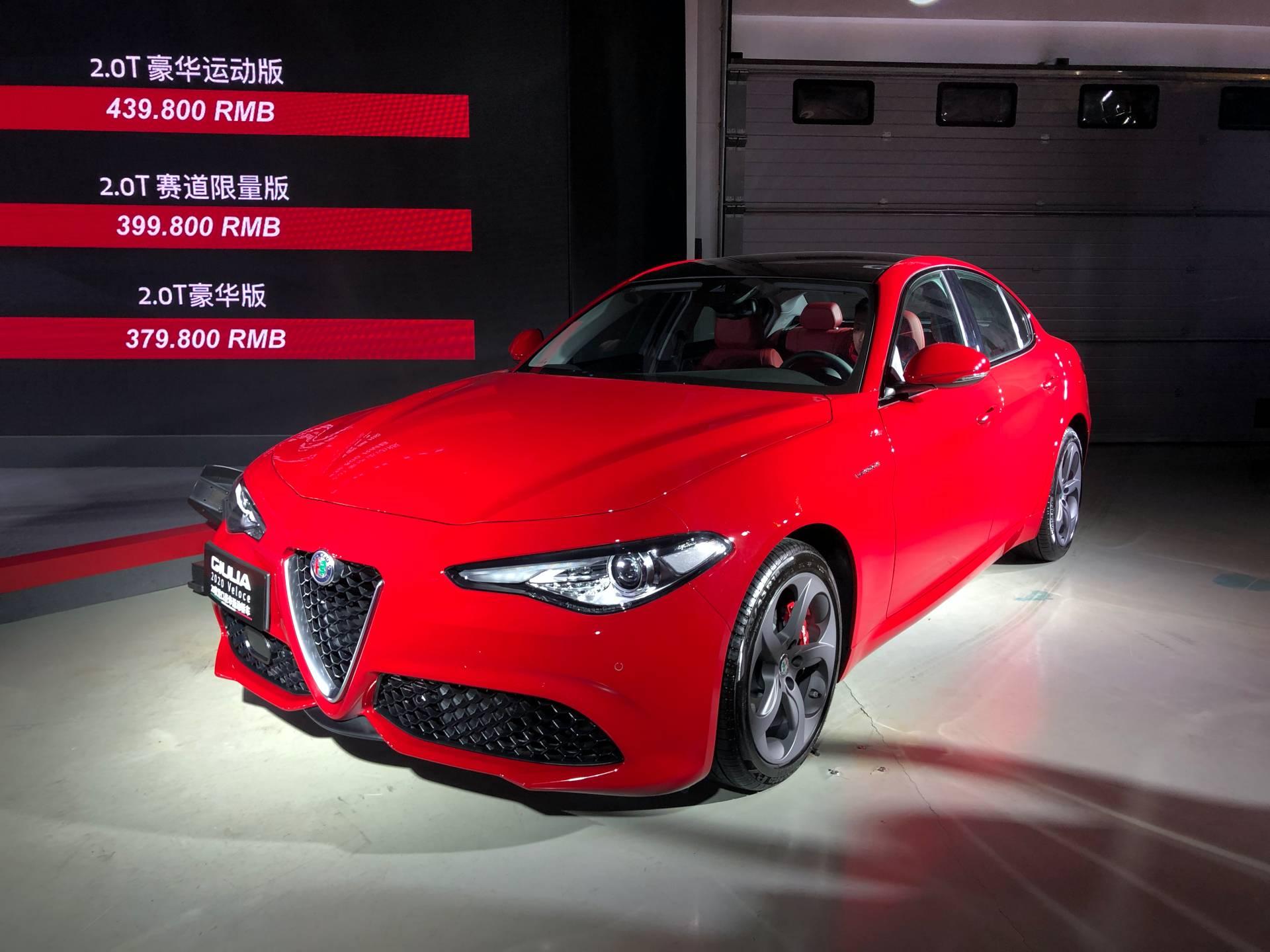 Alfa Romeo Giulia i Stelvio