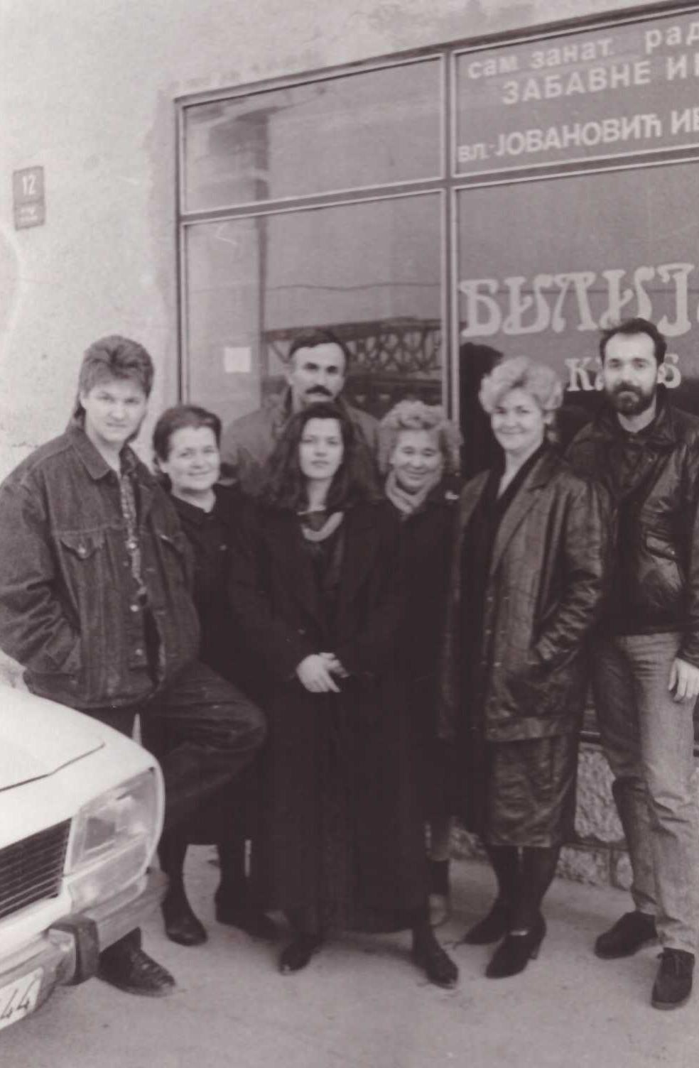 Pera Jovanović porodicom